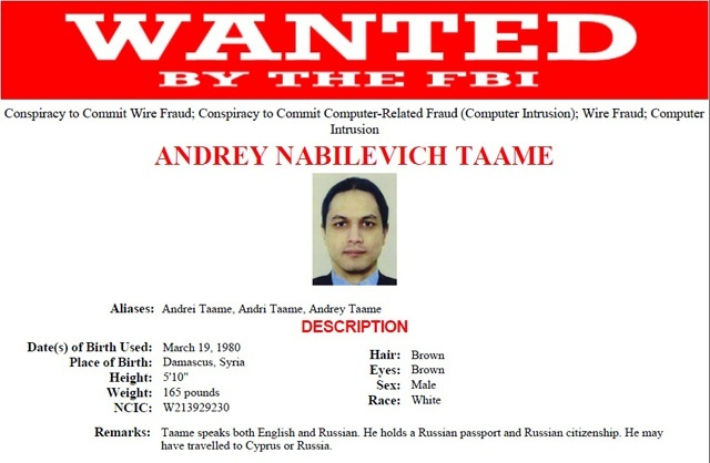 La justice seychelloise saisie 325 000$ appartenant à un gang russe recherché par le FBI.