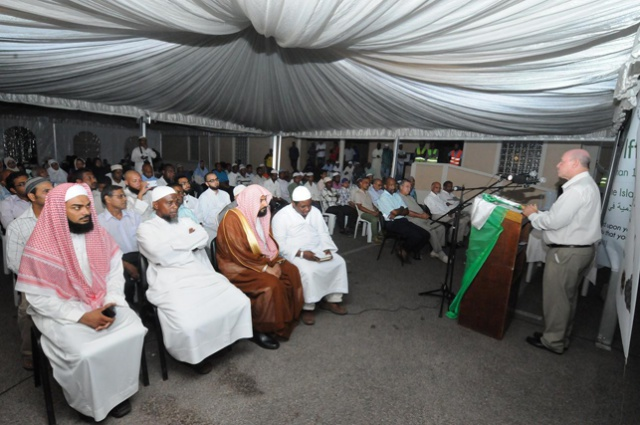 Special Ramadan Iftar adds on Seychelles diversity and tolerance bonds