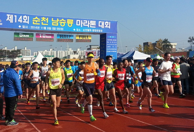 Seychelles long-distance runners impress in South Korea - Jemmy Anacoura wins bronze in men's half marathon