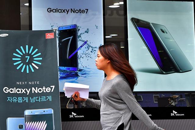 Les Etats-Unis rappellent un million de téléphones Samsung pour risque d'explosion