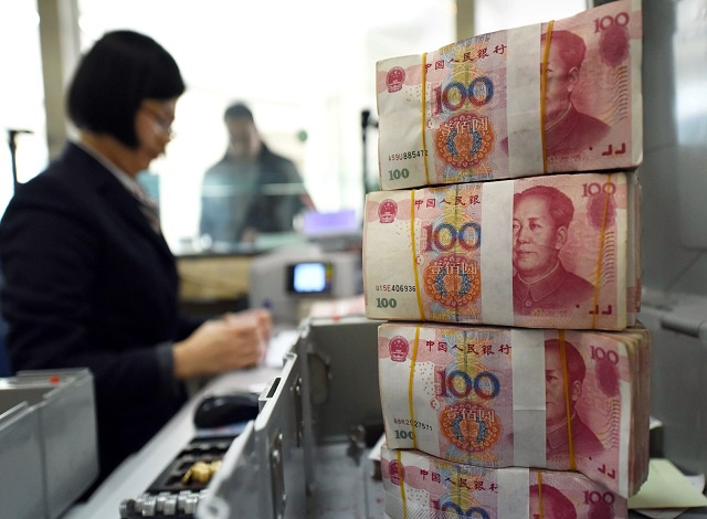 China forex news
