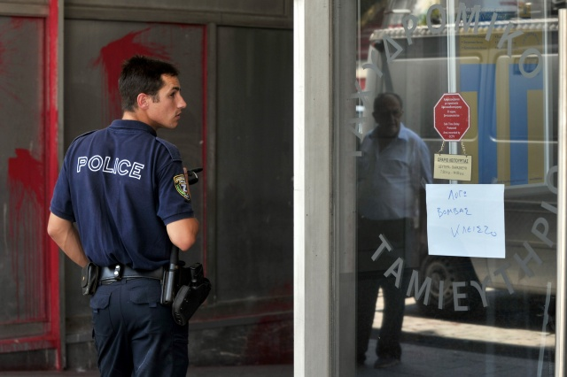 'No sign' of more parcel bombs from Greece: minister