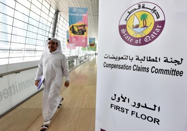 Regional dispute over Qatar hurting all: Moody's