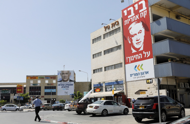 Netanyahu faces tough odds in forming Israeli government