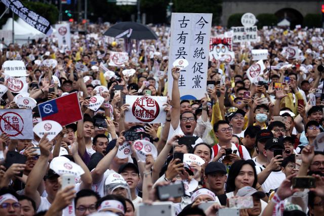 Taiwan shrugs as communist China hails 70th anniversary