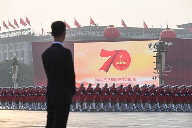 Coup d'envoi des cérémonies du 70e anniversaire de la Chine communiste