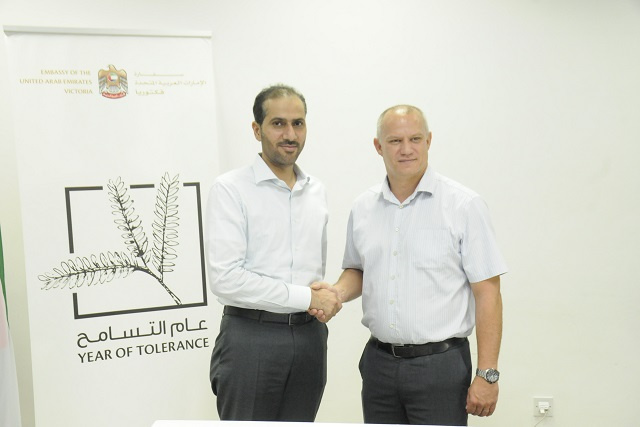 UAE donates $ 2 million to help Seychelles with specialised medical care