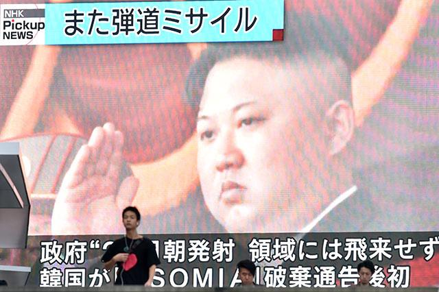 Le leader nord-coréen réunit les dirigeants du parti avant l'expiration d'un ultimatum