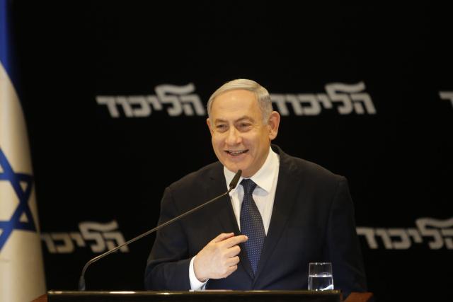 Israel's Netanyahu asks parliament for immunity