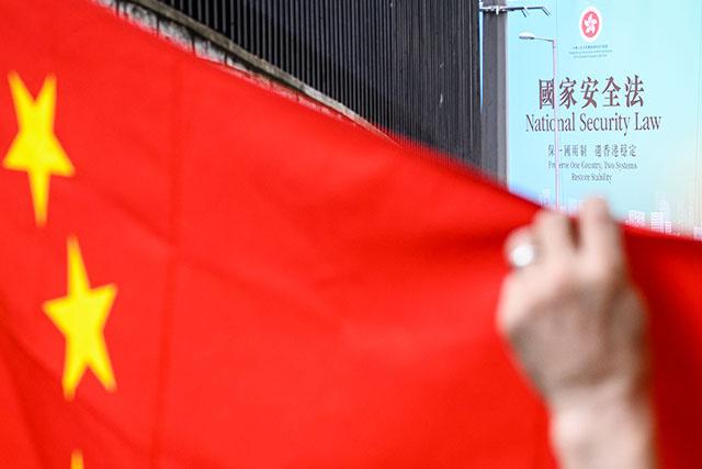 Hong Kong: la Chine adopte la loi controversée sur la sécurité