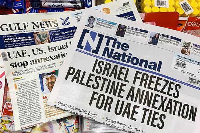 Israël reconnu par les Emirats et Bahreïn: une nouvelle ère au Moyen-Orient