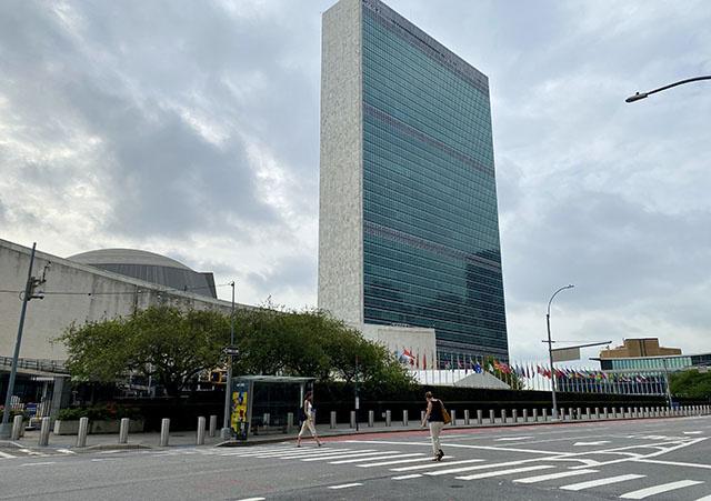 Un 75e anniversaire virtuel et en berne pour l'ONU