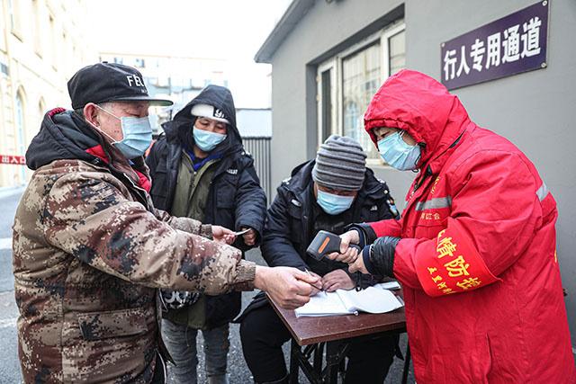Virus: la Chine renforce les restrictions à l'approche du Nouvel an chinois